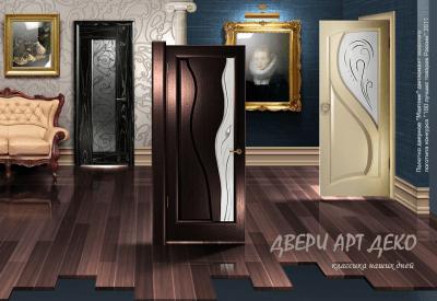 Двери Арт-деко