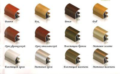 Разнообразие цветовой гаммы профилей