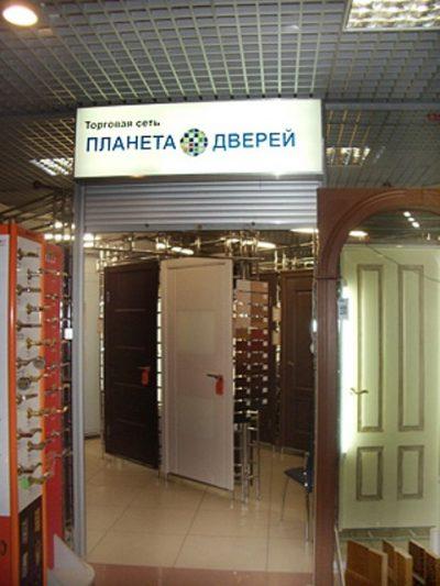 Магазин «Планета дверей»