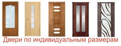 Межкомнатные двери Зодчий