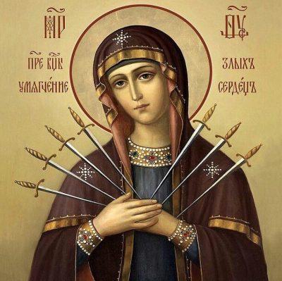 Икона Божьей матери с семью стрелами, оказывающая благотворное влияние на положительные отношения в семье