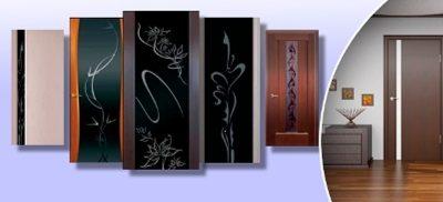 Двери от компании «МАГ»