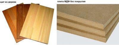 Мебельный щит и плита МДФ