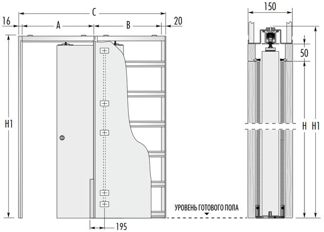 Схема расчета кассетной двери